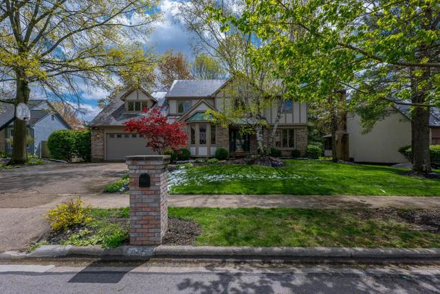 997 Pine View Road, Westerville, OH 43081 (MLS #221012476) :: MORE Ohio
