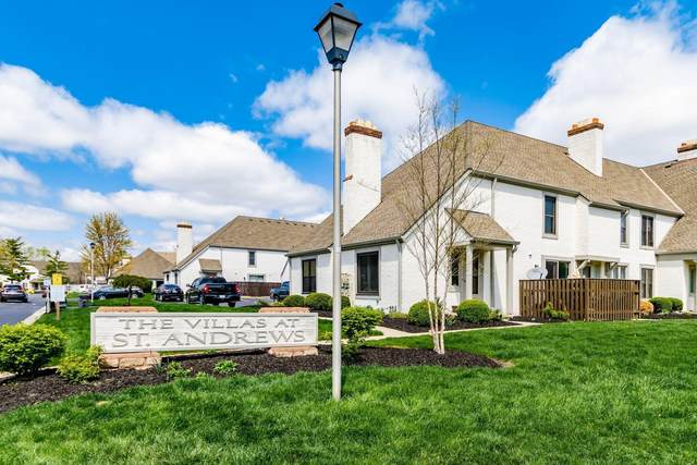 354 Saint Andrews Drive, Dublin, OH 43017 (MLS #221012553) :: The Raines Group