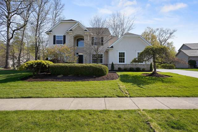 2687 Marshall Court, Lewis Center, OH 43035 (MLS #221012824) :: Core Ohio Realty Advisors