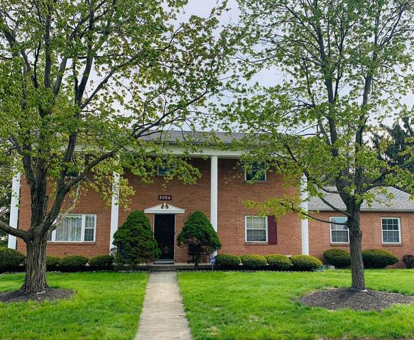 2064 Worcester Court, Columbus, OH 43232 (MLS #221012825) :: Core Ohio Realty Advisors