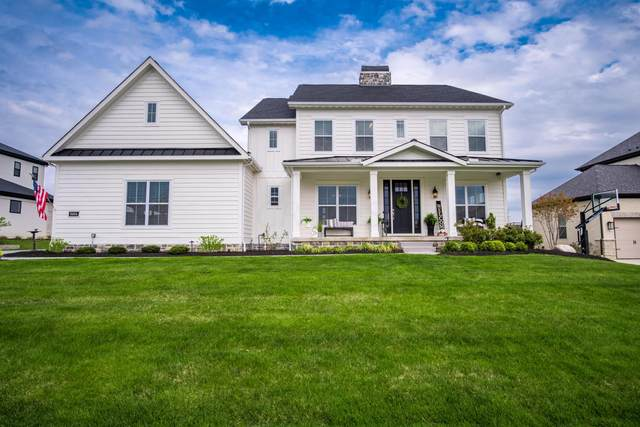 9404 Wilbrook Drive, Powell, OH 43065 (MLS #221012831) :: MORE Ohio