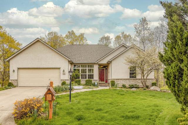 6170 Lynanne Court, Columbus, OH 43231 (MLS #221012923) :: RE/MAX ONE