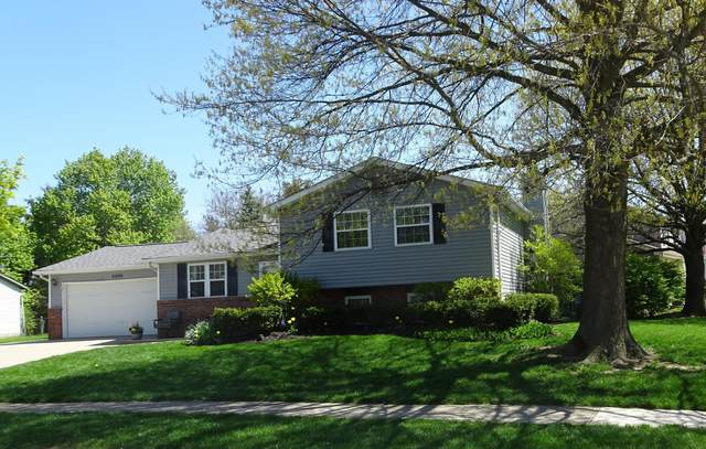 8496 Seabright Drive, Powell, OH 43065 (MLS #221013267) :: MORE Ohio
