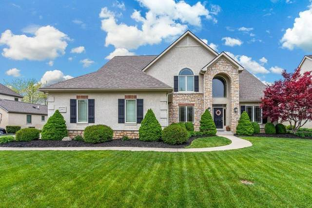 5443 Lynbrook Lane, Westerville, OH 43082 (MLS #221013745) :: MORE Ohio
