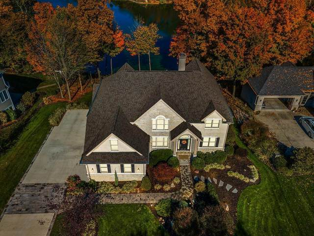 5395 Lake Shore Avenue, Westerville, OH 43082 (MLS #221013757) :: The Raines Group
