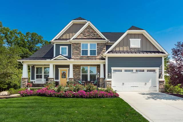 643 Cliff View Drive, Galena, OH 43021 (MLS #221013776) :: Greg & Desiree Goodrich | Brokered by Exp
