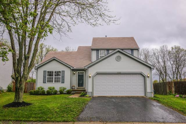 8588 Army Place, Galloway, OH 43119 (MLS #221013828) :: MORE Ohio
