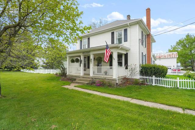 1640 Lewis Center Road, Lewis Center, OH 43035 (MLS #221014093) :: Jamie Maze Real Estate Group