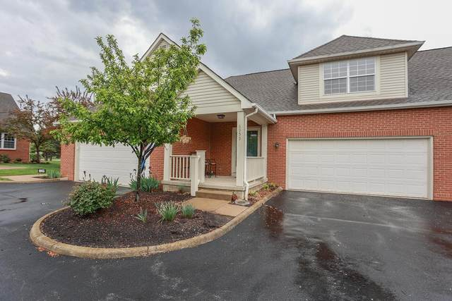 6953 Greensview Village Drive, Canal Winchester, OH 43110 (MLS #221014236) :: MORE Ohio
