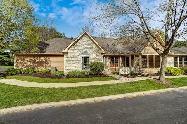 45 Stone House Court, Newark, OH 43055 (MLS #221014275) :: Jamie Maze Real Estate Group