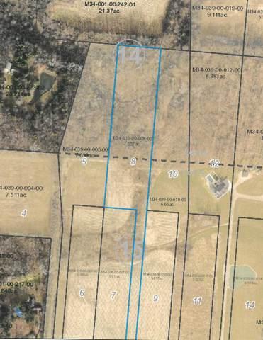 0 Township Road 221 Lot 8, Marengo, OH 43334 (MLS #221014286) :: Signature Real Estate