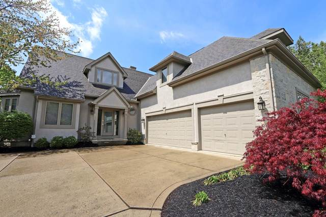 8453 Greenside Drive, Dublin, OH 43017 (MLS #221014402) :: Jamie Maze Real Estate Group