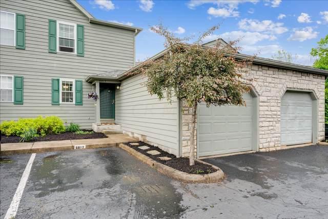 5817 Blendon Place Drive 12D, Columbus, OH 43230 (MLS #221014427) :: Jamie Maze Real Estate Group