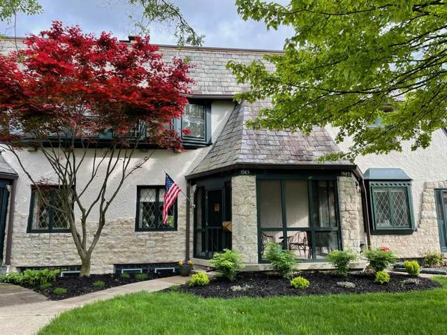 1985 Suffolk Road #1985, Upper Arlington, OH 43221 (MLS #221014896) :: Core Ohio Realty Advisors