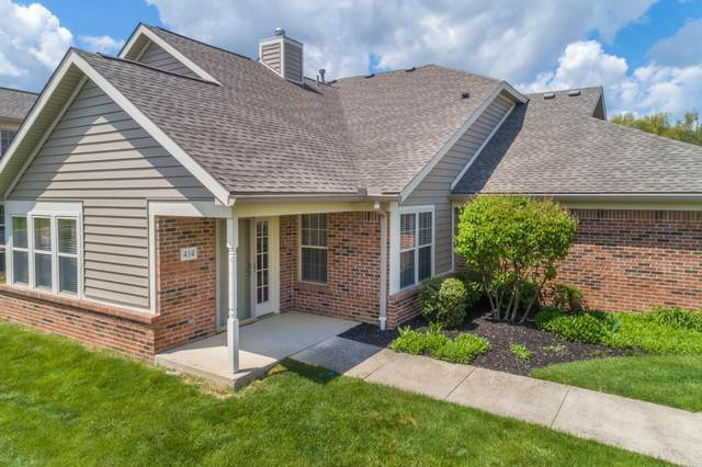 414 Charlescarn Drive, Powell, OH 43065 (MLS #221015014) :: Jamie Maze Real Estate Group