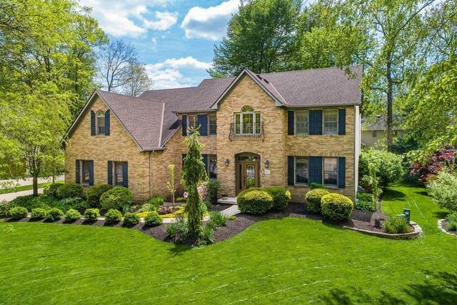 991 Sunbury Lake Drive, Westerville, OH 43082 (MLS #221015037) :: Exp Realty