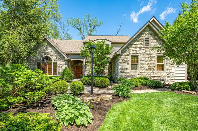 3070 Scioto Estates Court, Columbus, OH 43221 (MLS #221015061) :: Exp Realty