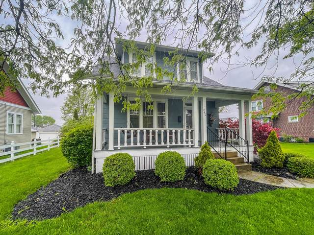 260 N High Street, Canal Winchester, OH 43110 (MLS #221015101) :: The Jeff and Neal Team | Nth Degree Realty