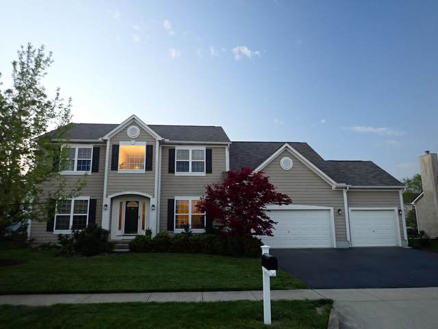 6204 Clover Place, Hilliard, OH 43026 (MLS #221015140) :: LifePoint Real Estate