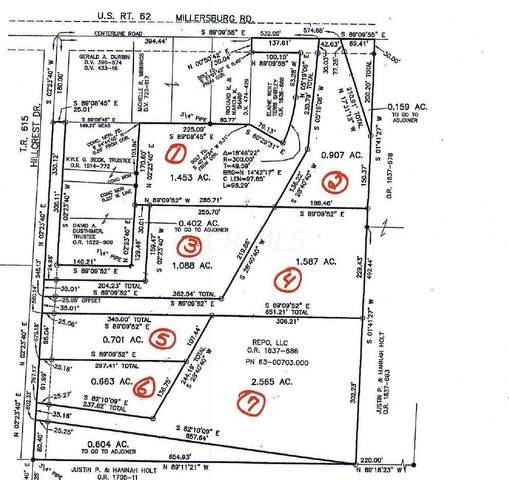 0 Hillcrest Drive Lot 7, Danville, OH 43014 (MLS #221015250) :: LifePoint Real Estate