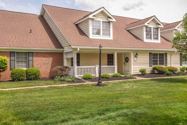 8357 Orchard Knoll Lane, Columbus, OH 43235 (MLS #221015293) :: LifePoint Real Estate