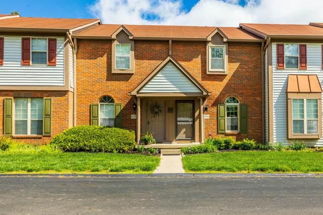 5854 Aqua Bay Drive, Columbus, OH 43235 (MLS #221015552) :: The Tobias Real Estate Group