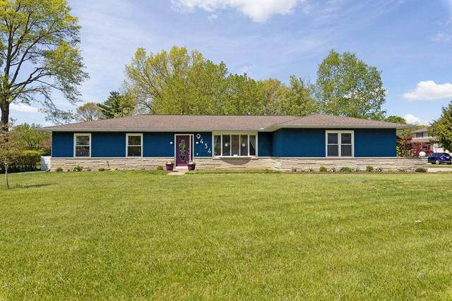 9434 Circle Dr East Drive E, Pickerington, OH 43147 (MLS #221015788) :: Exp Realty