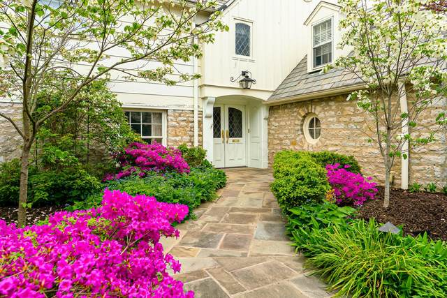 1901 Upper Chelsea Road, Upper Arlington, OH 43212 (MLS #221015808) :: The Jeff and Neal Team | Nth Degree Realty