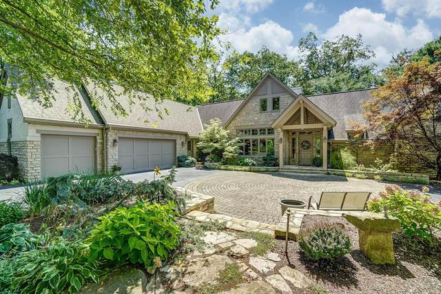 1911 Upper Chelsea Road, Upper Arlington, OH 43212 (MLS #221015823) :: The Jeff and Neal Team | Nth Degree Realty