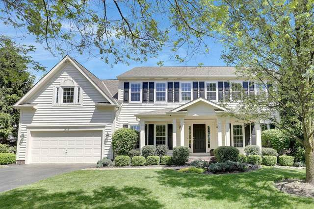 4603 Alston Grove Drive, Westerville, OH 43082 (MLS #221016028) :: Exp Realty