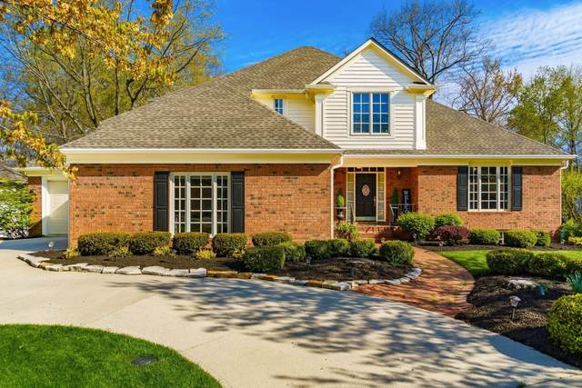 5621 Stillwater Avenue, Westerville, OH 43082 (MLS #221016292) :: The Raines Group
