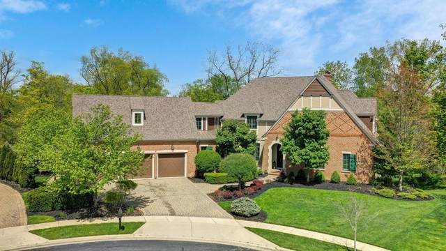 7900 Ginger Place, Dublin, OH 43017 (MLS #221016319) :: Susanne Casey & Associates