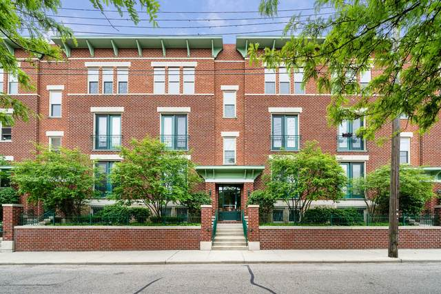 121 E Noble Street #2, Columbus, OH 43215 (MLS #221016638) :: Jamie Maze Real Estate Group