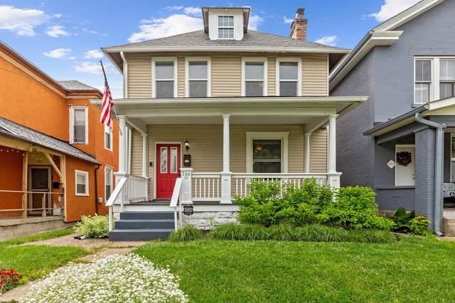 159 Winner Avenue, Columbus, OH 43203 (MLS #221016883) :: Jamie Maze Real Estate Group