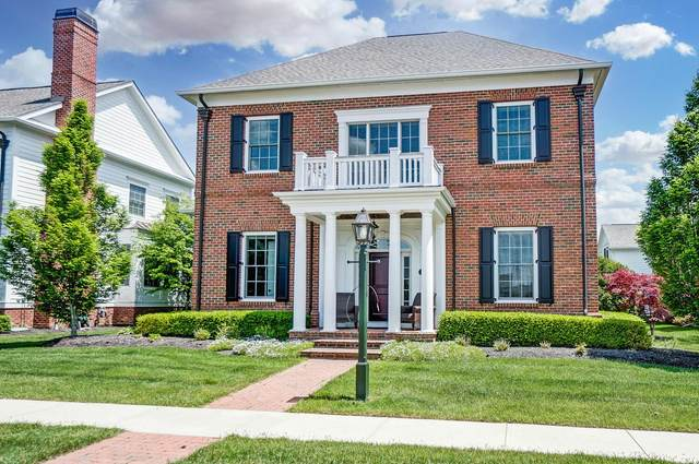 4026 Chelsea Green E, New Albany, OH 43054 (MLS #221017101) :: Exp Realty