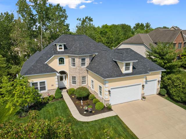 5855 Highland Hills Drive, Westerville, OH 43082 (MLS #221017814) :: MORE Ohio