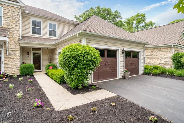 470 Westgreen Lane, Westerville, OH 43082 (MLS #221017921) :: ERA Real Solutions Realty