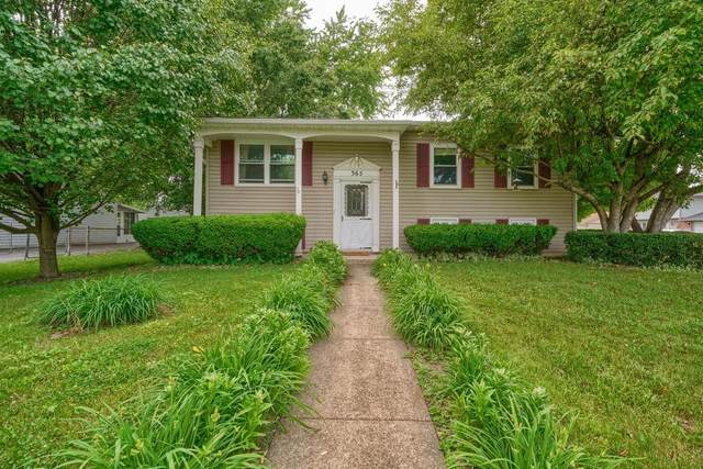 365 N Stygler Road, Gahanna, OH 43230 (MLS #221018955) :: Ackermann Team