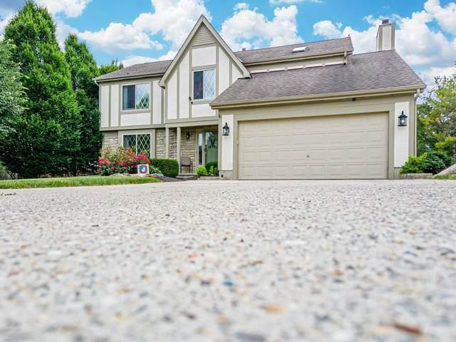 6269 Brookmeade Circle, Grove City, OH 43123 (MLS #221019210) :: Sam Miller Team