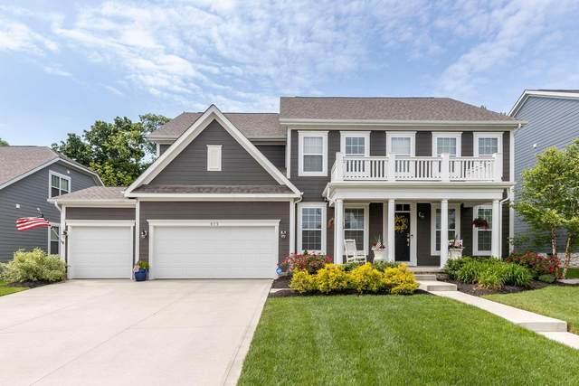 975 Memories Lane, Westerville, OH 43081 (MLS #221019718) :: Jamie Maze Real Estate Group