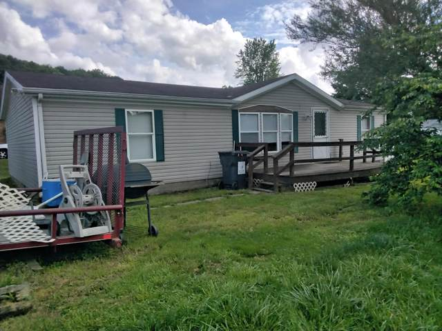 1263 Kansas Avenue, Logan, OH 43138 (MLS #221020049) :: LifePoint Real Estate