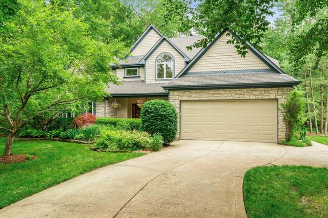 5477 Blackhawk Forest Drive, Westerville, OH 43082 (MLS #221020950) :: Exp Realty