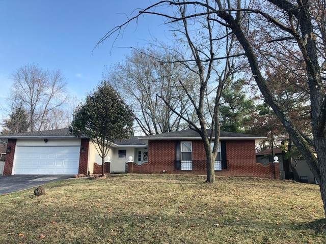 661 Wigan Court, Gahanna, OH 43230 (MLS #221021250) :: Signature Real Estate