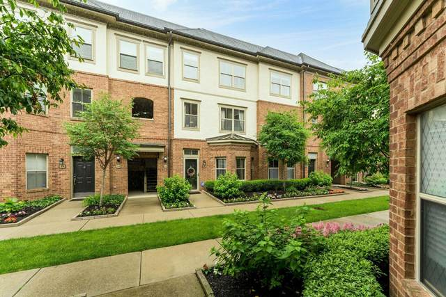 26 Victorian Gate Way, Columbus, OH 43215 (MLS #221021382) :: Jamie Maze Real Estate Group