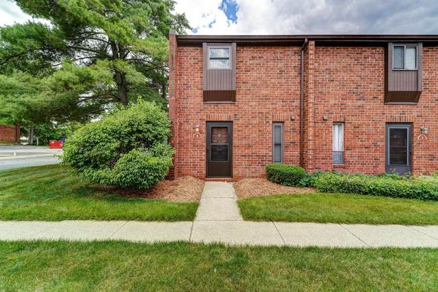 4 King Arthur Court, Westerville, OH 43081 (MLS #221021474) :: MORE Ohio