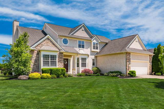 8470 Morgan Street, Pickerington, OH 43147 (MLS #221021505) :: Signature Real Estate