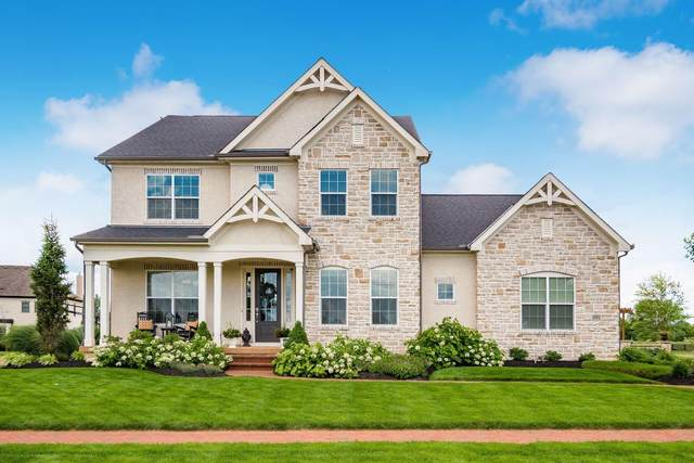 1681 Hartig Drive, Grove City, OH 43123 (MLS #221021609) :: LifePoint Real Estate