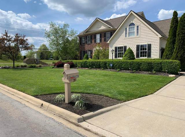7671 Early Meadow Road, Westerville, OH 43082 (MLS #221021614) :: Jamie Maze Real Estate Group