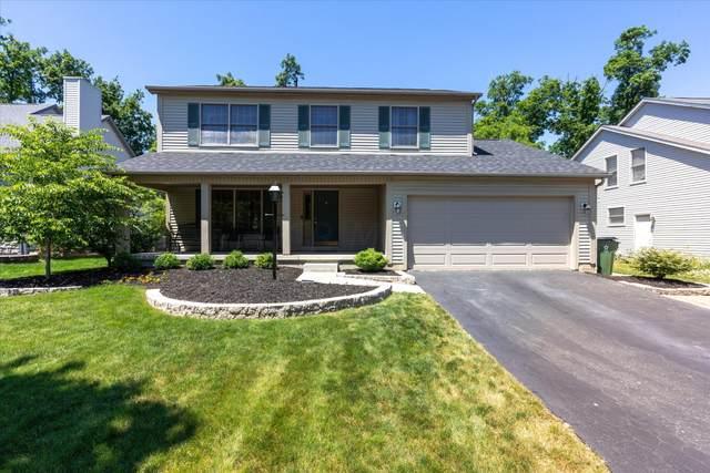 546 Mill Wood Boulevard, Marysville, OH 43040 (MLS #221021704) :: Jamie Maze Real Estate Group