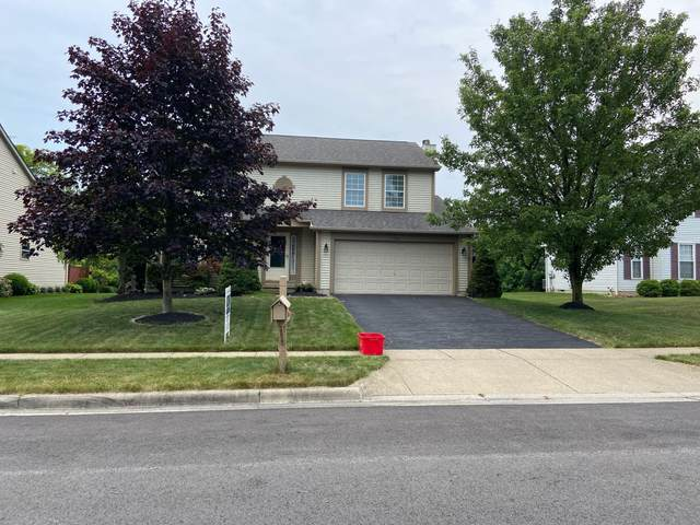 1558 Westwood Drive, Lewis Center, OH 43035 (MLS #221021920) :: Jamie Maze Real Estate Group
